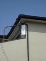 久喜市菖蒲町小林K様 アンテナ工事完了。