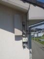 鴻巣市屈巣F様 アンテナ工事完了(UHF)。