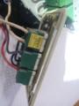 フルカラーは、WN5341 三線配線のパイロットスイッチです。