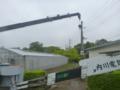 今週日曜もコン柱の移設です。