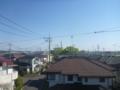 加須市陽光台W様 東京スカイツリー方向の景色(完了)。