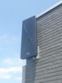 久喜市東大輪M様 アンテナ工事完了。