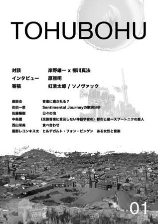 f:id:utubo:20101214211352j:image