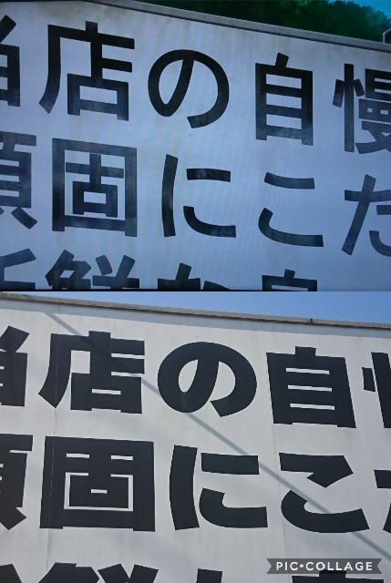 f:id:utuki9797:20181213211933j:image