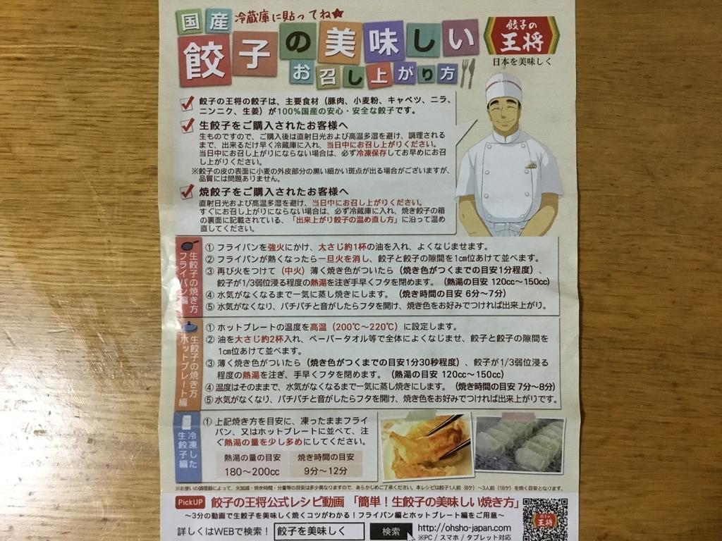 f:id:utukusiihibi43:20181027201351j:plain