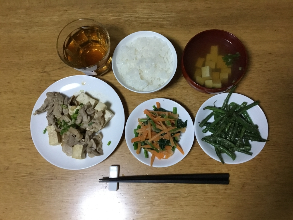 f:id:utukusiihibi43:20181108192134j:plain