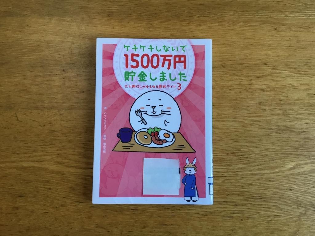 f:id:utukusiihibi43:20181110160716j:plain