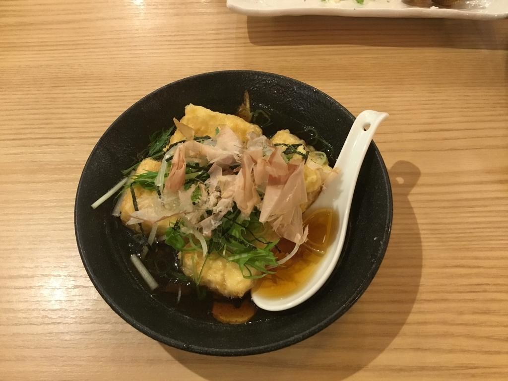 f:id:utukusiihibi43:20181117200914j:plain