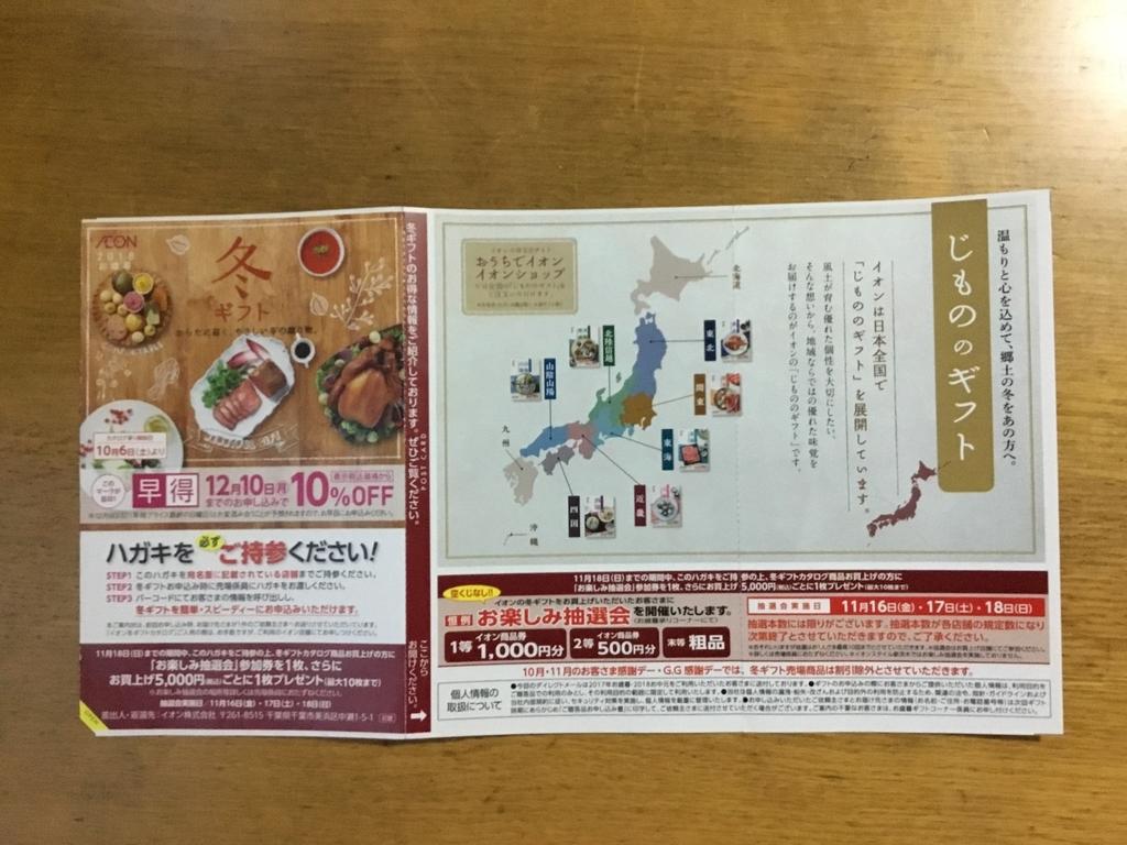 f:id:utukusiihibi43:20181119065156j:plain