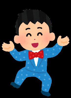f:id:utukusiihibi43:20181130185328p:plain