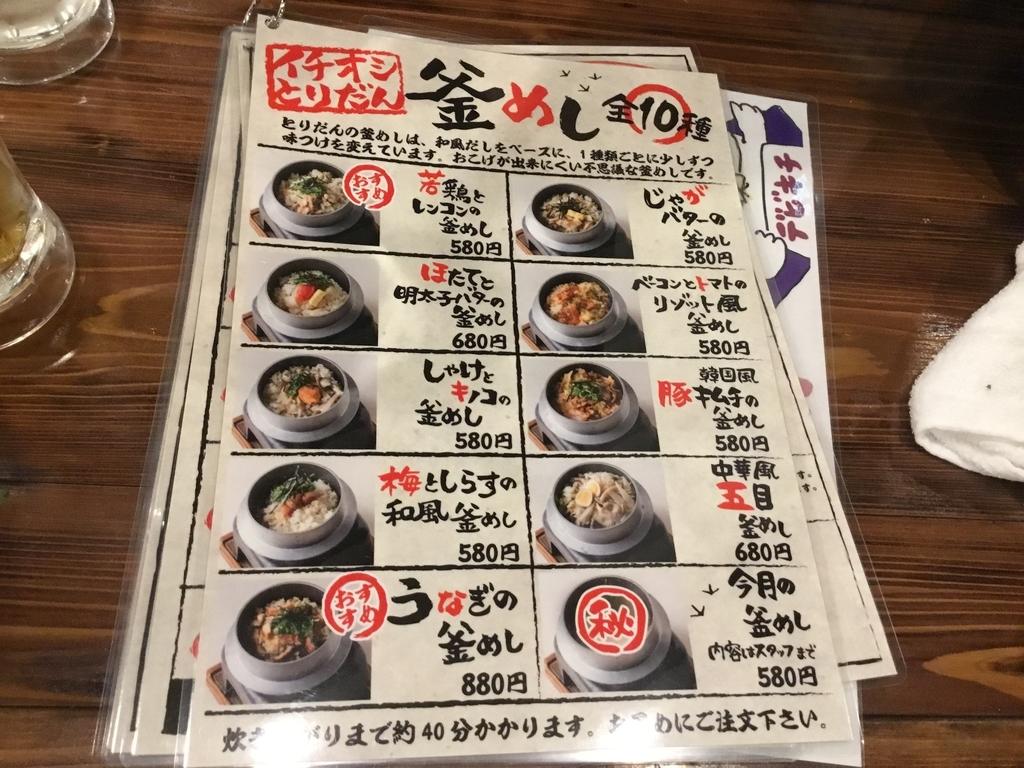 f:id:utukusiihibi43:20181201203020j:plain