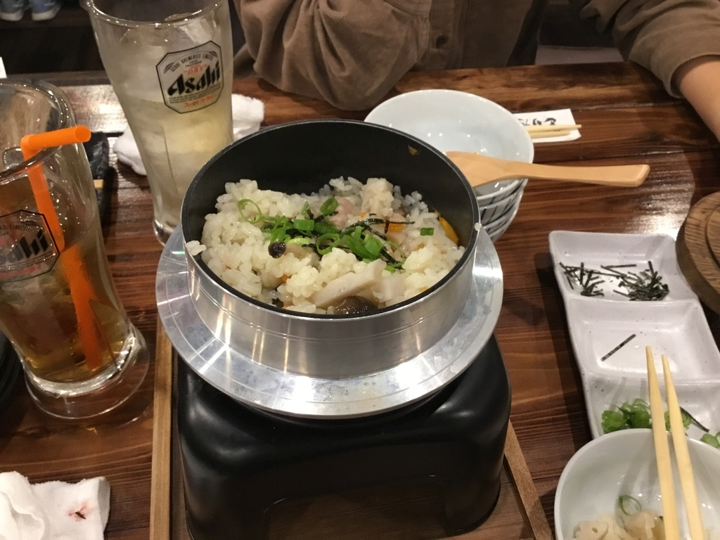 f:id:utukusiihibi43:20181201203446j:plain