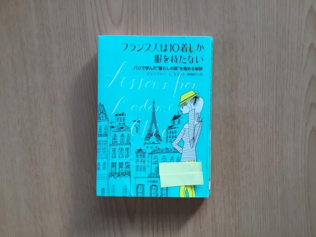 f:id:utukusiihibi43:20181216080057j:plain
