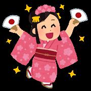 f:id:utukusiihibi43:20181219160449p:plain