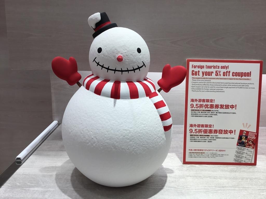 f:id:utukusiihibi43:20181223082234j:plain
