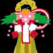 f:id:utukusiihibi43:20181225141452p:plain