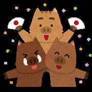 f:id:utukusiihibi43:20181231190914p:plain