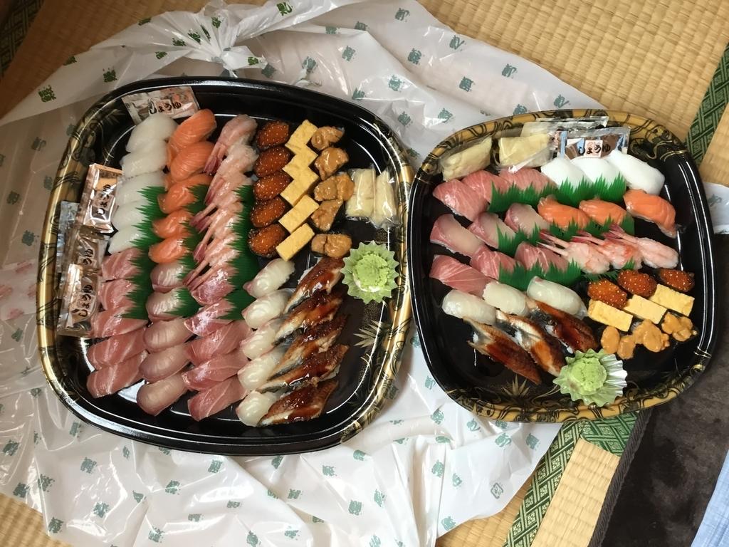 f:id:utukusiihibi43:20190101212402j:plain