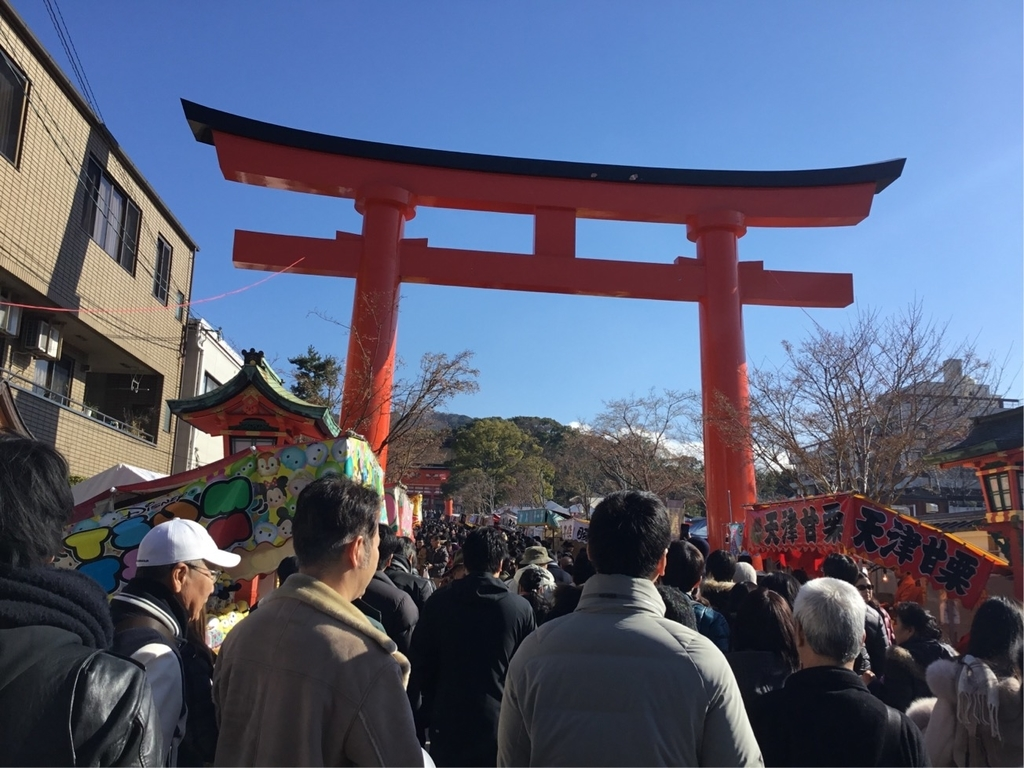 f:id:utukusiihibi43:20190104185241j:plain