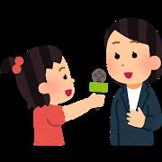 f:id:utukusiihibi43:20190105152300p:plain