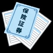 f:id:utukusiihibi43:20190106171213p:plain