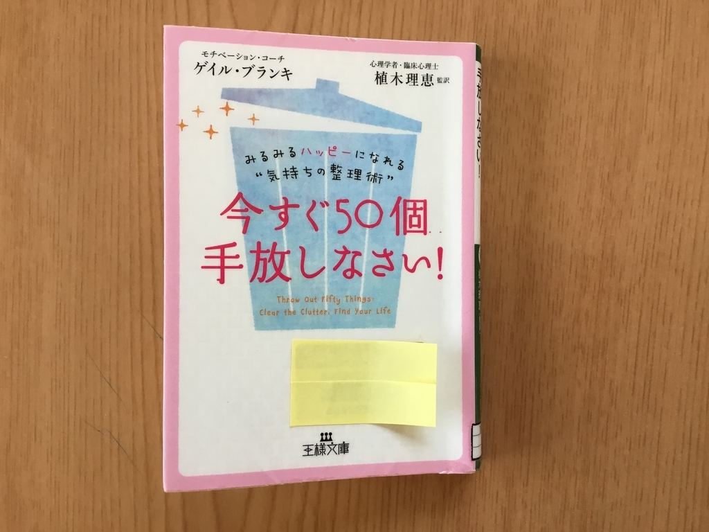 f:id:utukusiihibi43:20190108142755j:plain