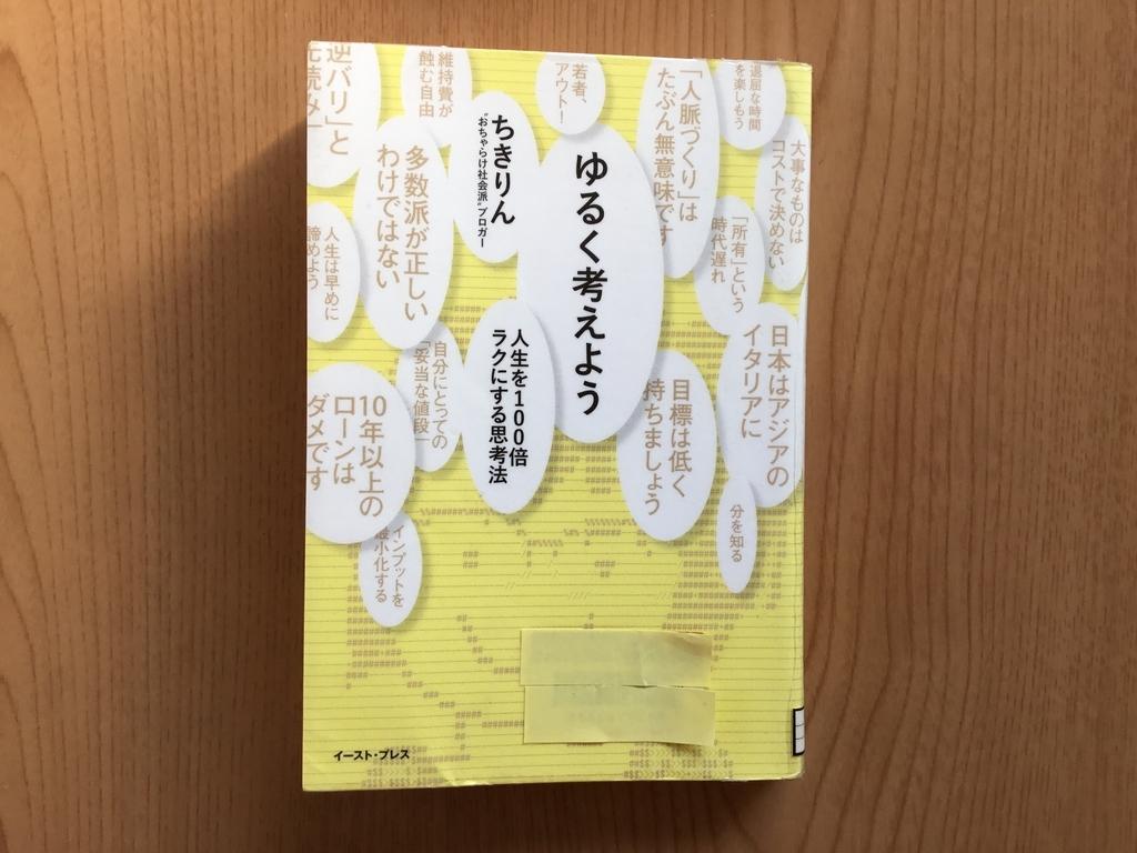 f:id:utukusiihibi43:20190113141434j:plain