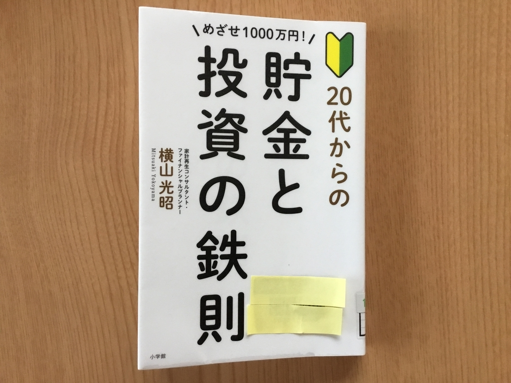 f:id:utukusiihibi43:20190116163249j:plain