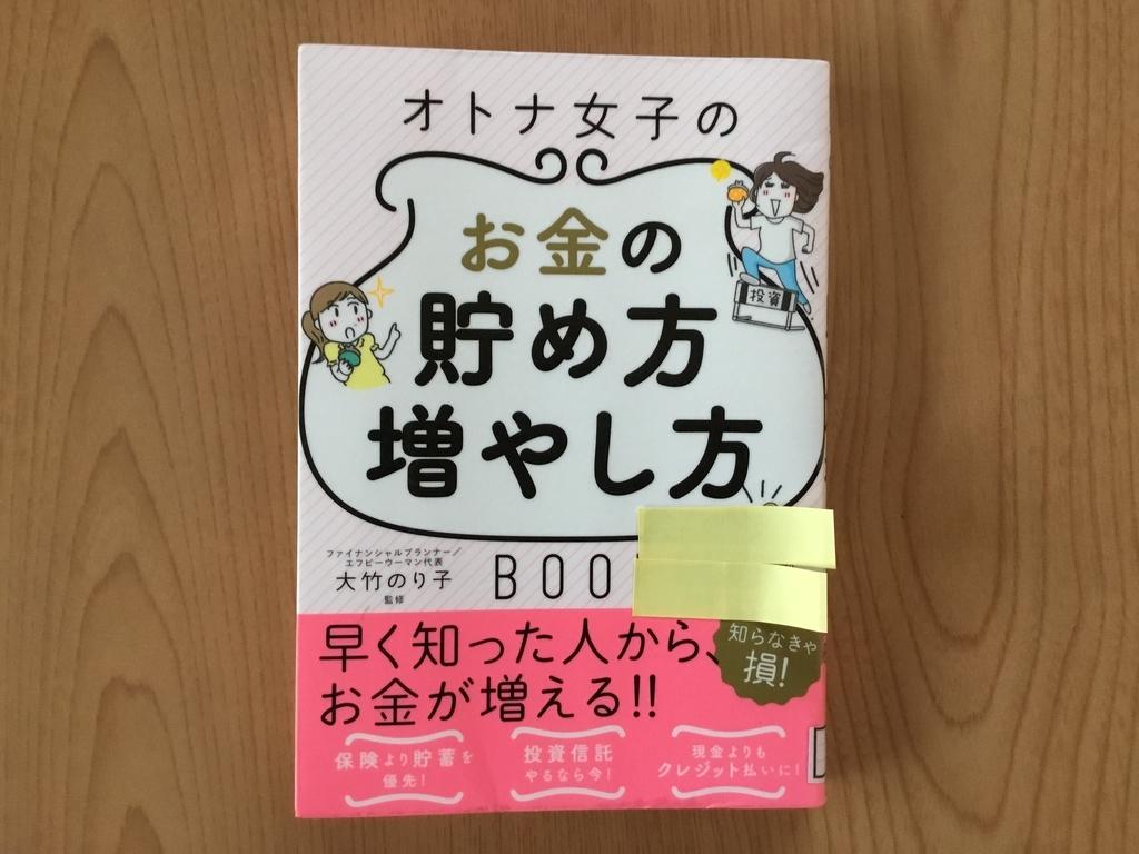 f:id:utukusiihibi43:20190119164508j:plain