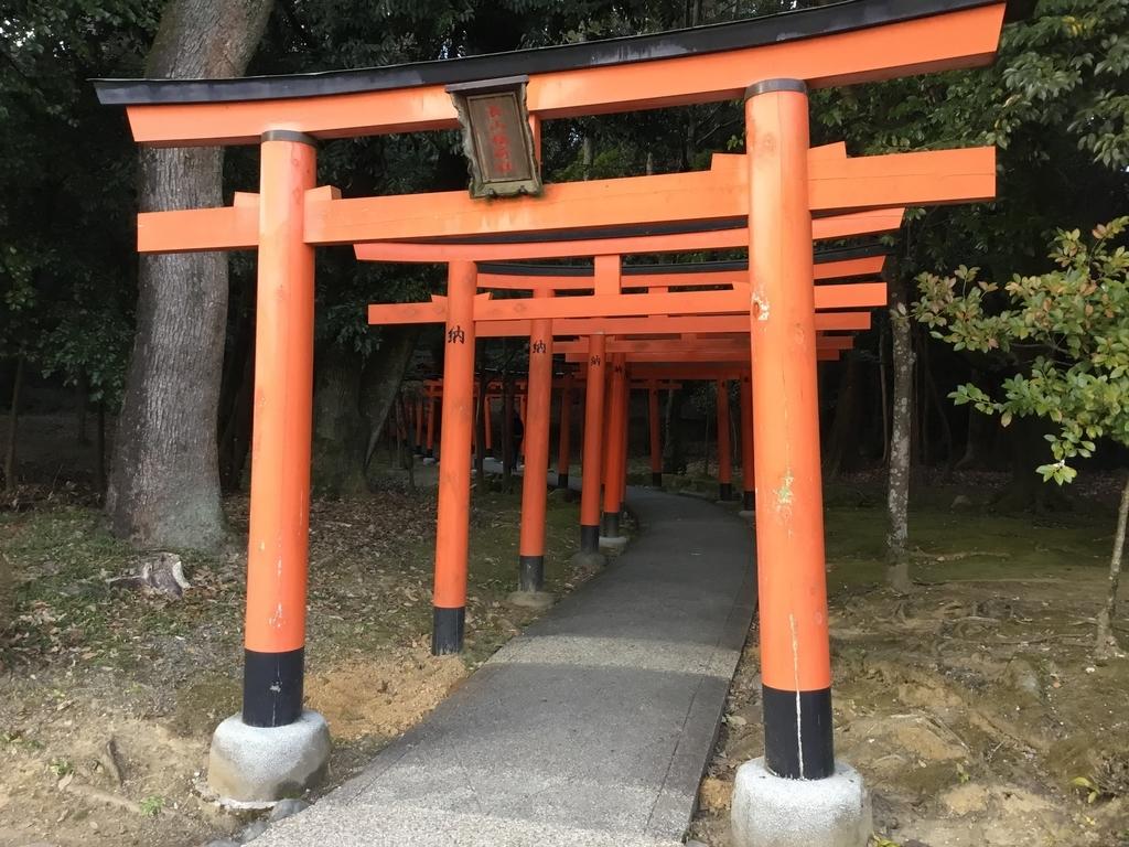 f:id:utukusiihibi43:20190127132635j:plain