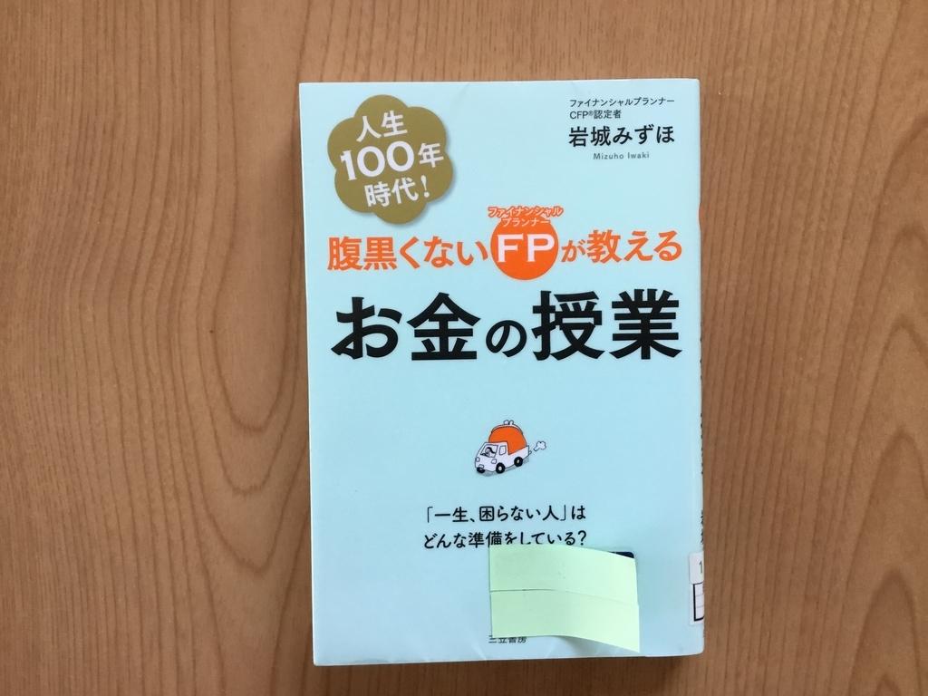 f:id:utukusiihibi43:20190131104403j:plain
