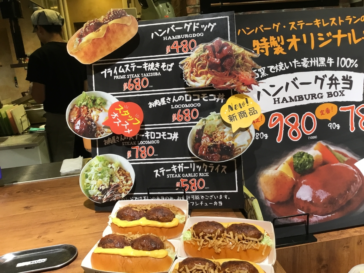 f:id:utukusiihibi43:20190502165013j:plain