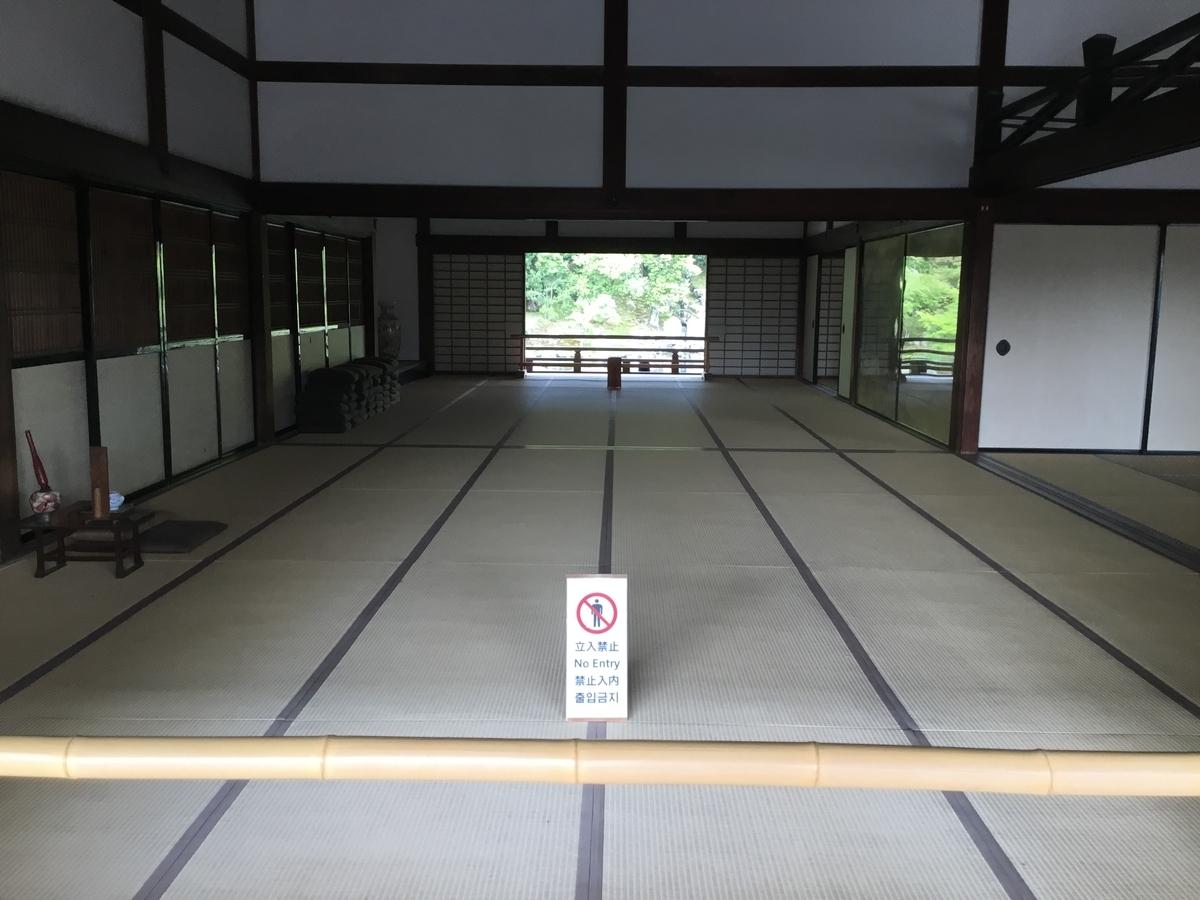 f:id:utukusiihibi43:20190507053509j:plain