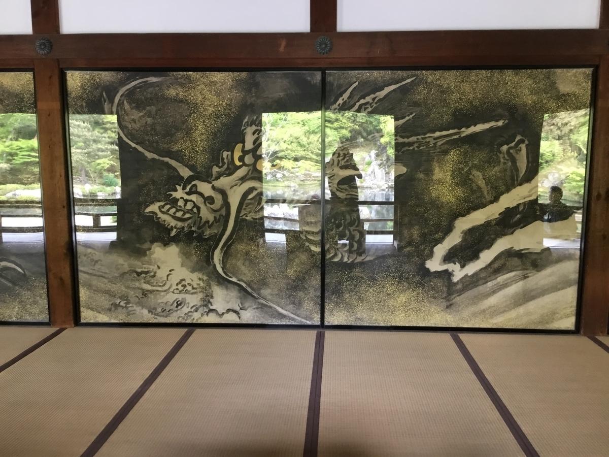 f:id:utukusiihibi43:20190507053610j:plain
