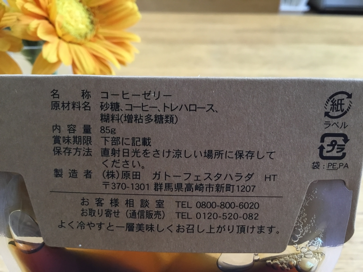 f:id:utukusiihibi43:20190513132310j:plain