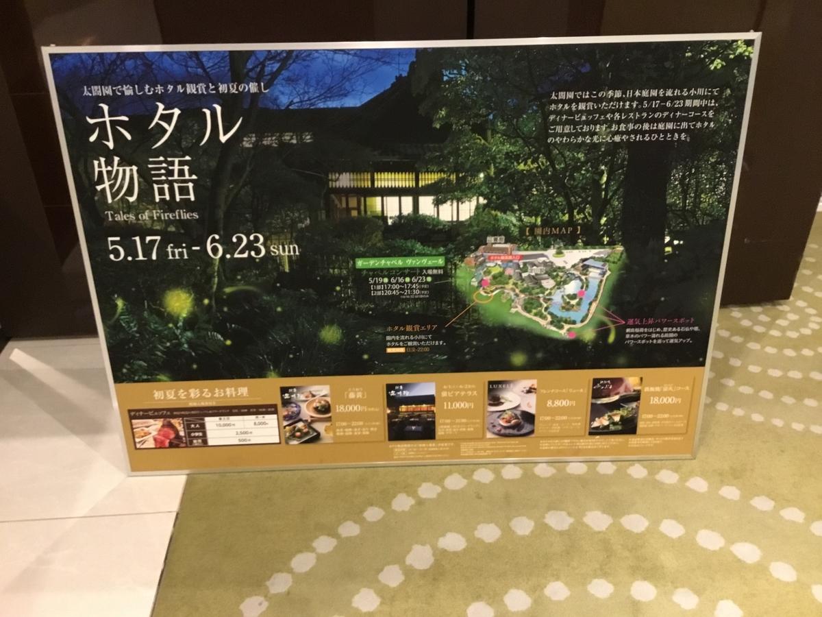 f:id:utukusiihibi43:20190609200449j:plain