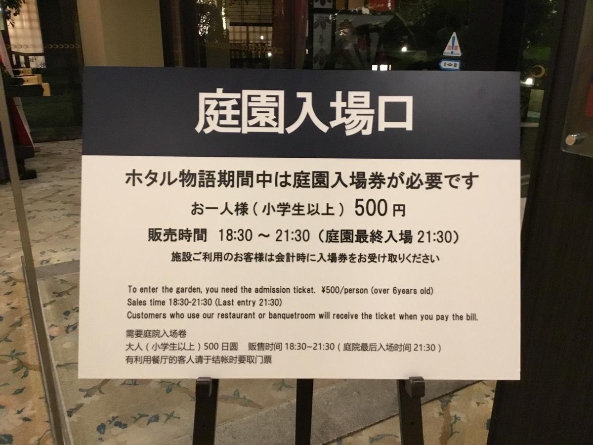 f:id:utukusiihibi43:20190609201016j:plain