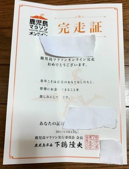 f:id:uturou:20210401142921j:plain