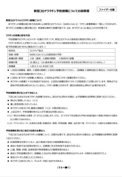 f:id:uturou:20210504223034p:plain