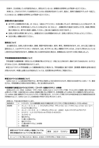 f:id:uturou:20210504223037p:plain