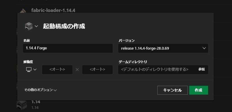 f:id:utusemi0903:20190829141544j:plain