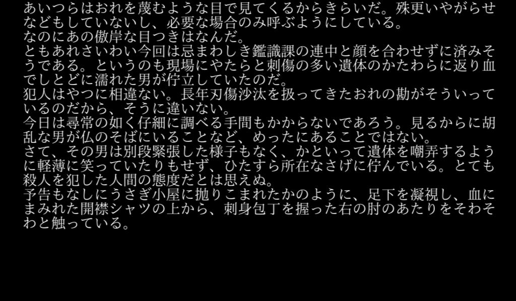 f:id:utyo:20170412211500p:plain