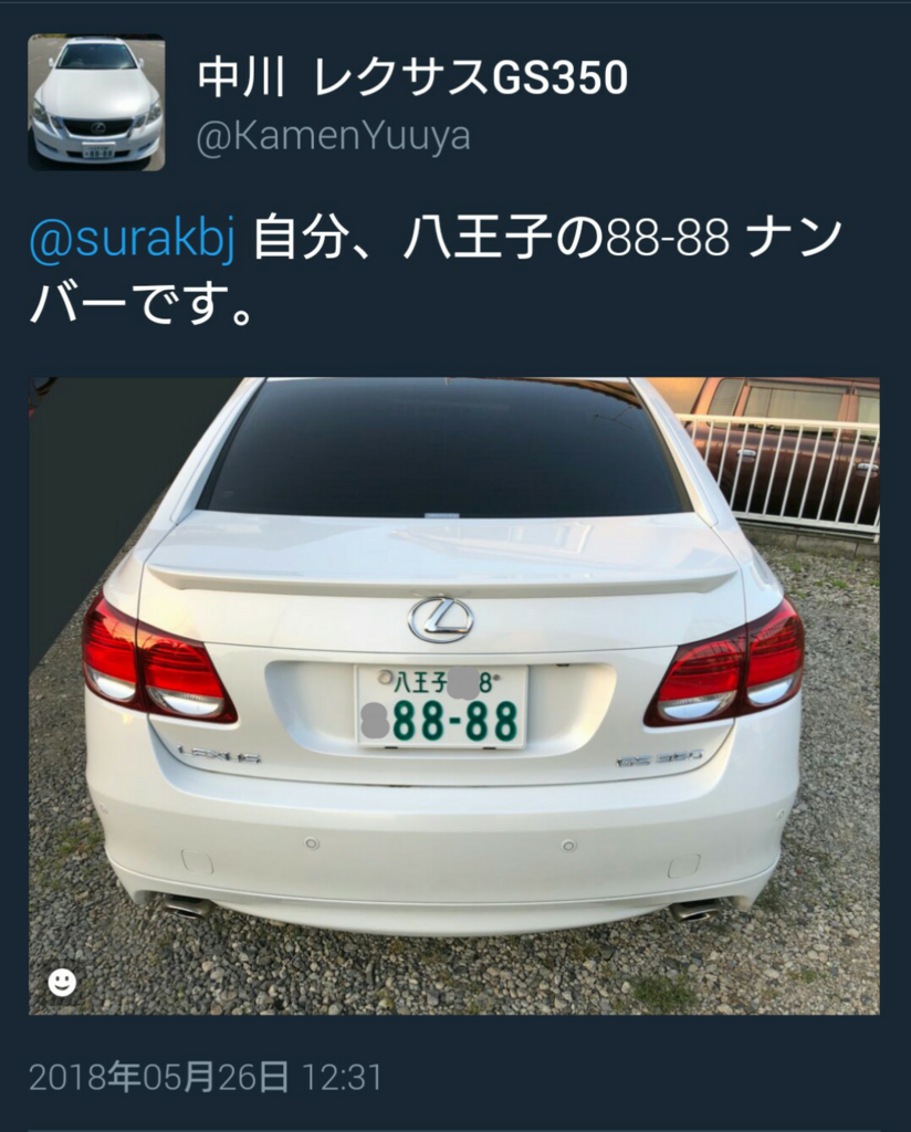 f:id:utyuu_no_housoku:20180526233930p:plain