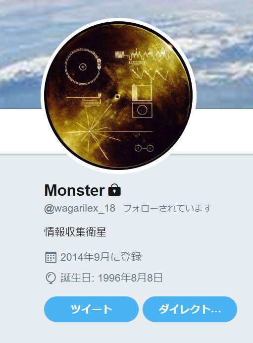 f:id:utyuu_no_housoku:20181120164433j:plain