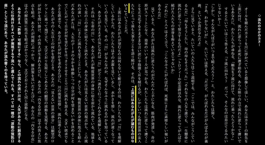 f:id:utyuu_no_housoku:20181228195930j:plain