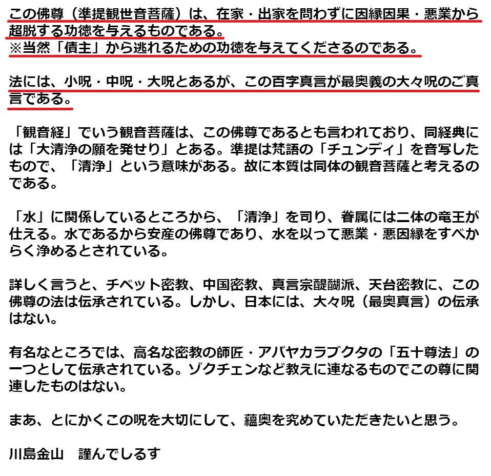 f:id:utyuu_no_housoku:20181228202036j:plain