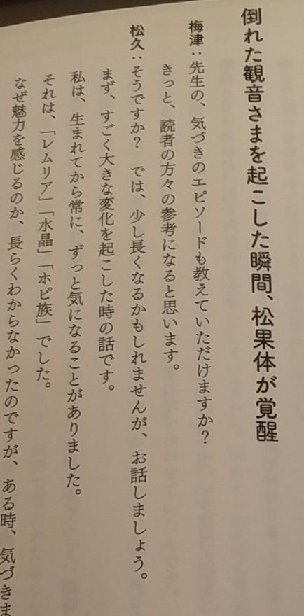 f:id:utyuu_no_housoku:20181228202757j:plain