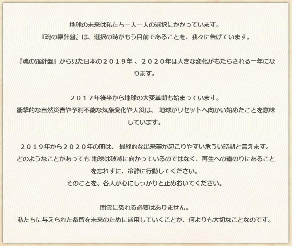 f:id:utyuu_no_housoku:20190121175423j:plain