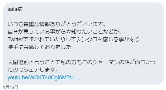 f:id:utyuu_no_housoku:20190304172116j:plain