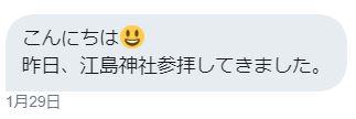 f:id:utyuu_no_housoku:20190304172408j:plain